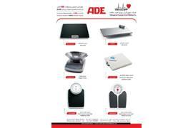 اعطای نمایندگی فروش و خدمات پس از فروش ترازوهای طبی ADE المان