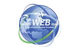 اعطای نمایندگی تجارت الکترونیک کارما وب ایران