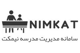 سامانه مدیریت مدرسه نیمکت