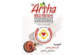Dr.arsha