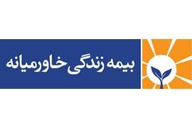 بیمه زندگی خاورمیانه کد 01018794
