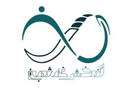 آذرخش نماد ژوبین
