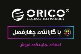 اوریکو (orico)