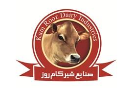 صنایع شیر کام روز