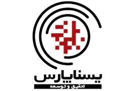 تحقیق و توسعه یسنا پارس