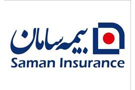 شرکت بیمه سامان سرپرستی استان کرمان