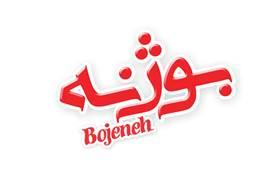 شرکت صنایع بهداشتی ایران