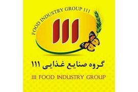 گروه صنایع غذایی 111