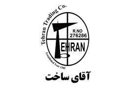اطلاع رسانی تهران