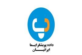 شرکت داده پویشگر ایما ایرانیان