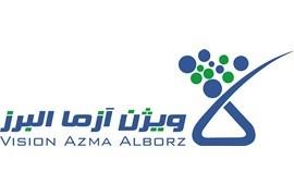 شرکت ویژن ازما البرز