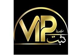 شرکت ثبت VIP
