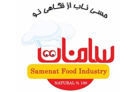 صنایع غذایی سامنات