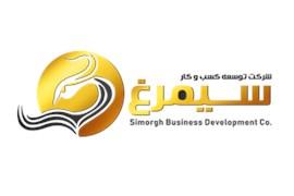 توسعه کسب و کار سیمرغ سپهر