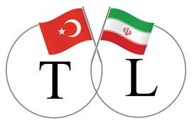 Turkey-lalezar