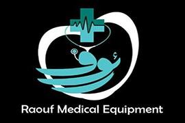 شرکت تجهیزات پزشکی رئوف