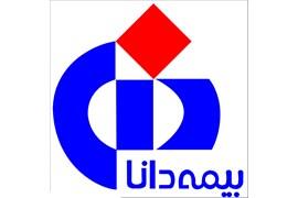 شرکت خدمات بیمه ای آرمین ایمن چتر دانا