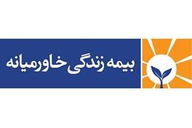 بیمه زندگی خاورمیانه -گروه مبنا