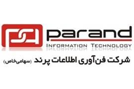 شرکت فن آوری اطلاعات پرند ( توزیع کننده رسمی مودم های ایرانسل)