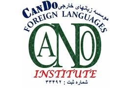 آکادمی زبانهای خارجی کندو