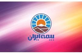بیمه ایران  کد 30934