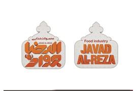 کلوچه سنتی جواد الرضا (ع)