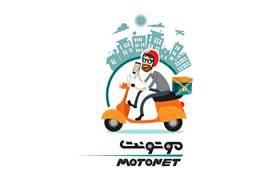 شرکت آریا نور آراد (موتونت)