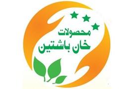 محصولات غذایی خان باشتین