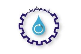 توسعه فناوری شمیم شریف
