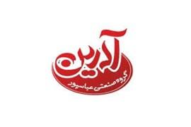 گروه صنعتی عباسپور ( آدرین )