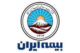 بیمه ایران نمایندگی 6454