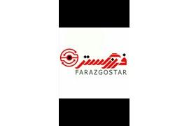 شرکت فرازگستر