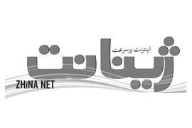 اعطایی نمایندگی اینترنت ماتریکس ( نماینده رسمی رهام داتک ) در شیراز