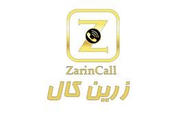 زرین کال ZarinCall