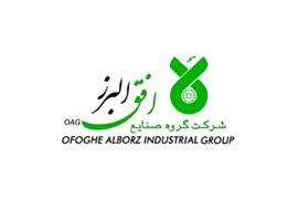 شرکت گروه صنایع کابلسازی افق البرز
