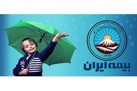 بیمه ایران کد73715