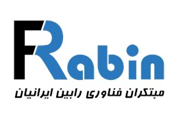 مبتکران فناوری رابین ایرانیان