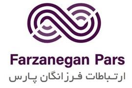ارتباطات فرزانگان پارس