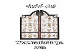 Iranferforge