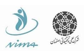مهندسی رایانه امین اصفهان