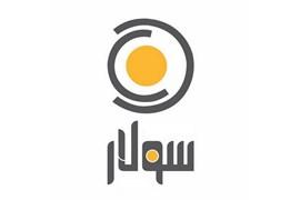 صنایع غذایی سولار بارمان ایرانیان